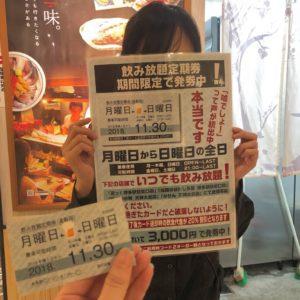 博多名物が味わえる博多駅近くの居酒屋「しろ屋」では、オススメメニューもご用意してます!