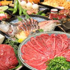 旬の筍料理が楽しめる博多の和食居酒屋
